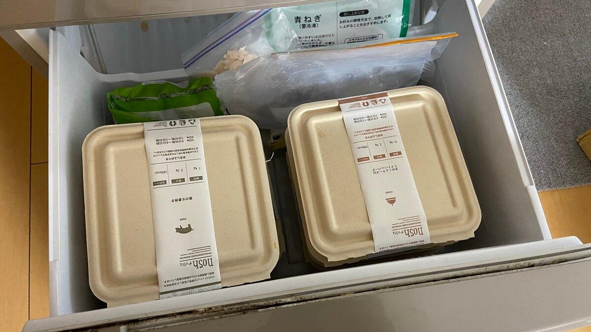 nosh冷凍庫の名k